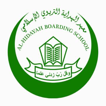 Logo Al Hidayah Boarding School - Jaringan IDN