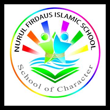Logo SD Islam Nurul Firdaus - Jaringan IDN