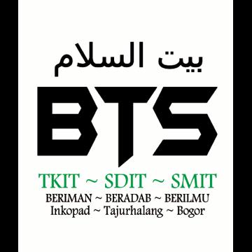 Logo Baitussalam - Jaringan IDN
