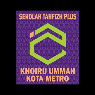 Logo STP KHOIRU UMMAH METRO - Jaringan IDN