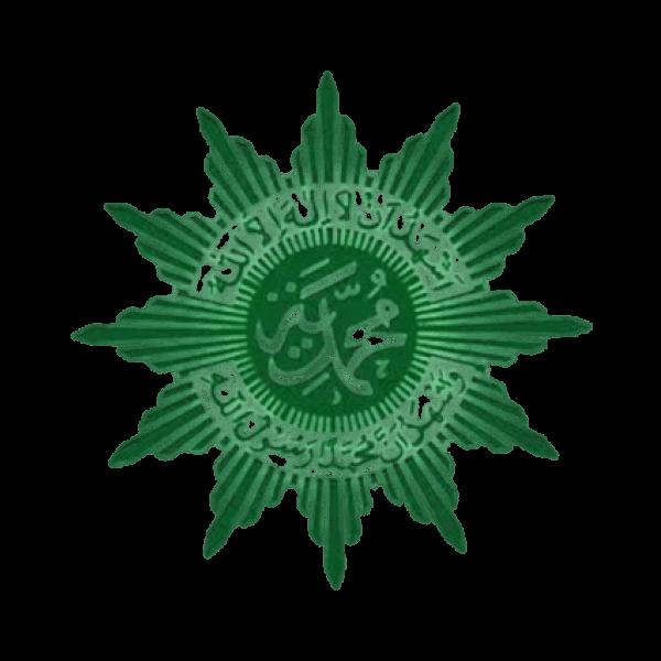 Logo SD Muhammadiyah 8 dan 10 BJM - Jaringan IDN