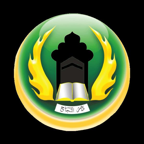 Logo Pesantren Darunnajah 2 - Jaringan IDN