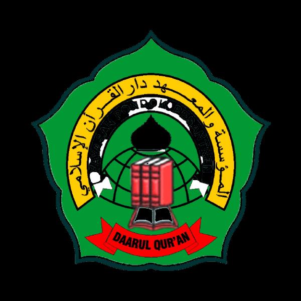 Logo Yayasan Daarul Qur'an - Jaringan IDN