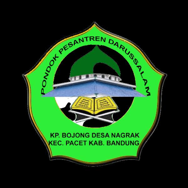 Logo Pondok Pesantren Darussalam - Jaringan IDN
