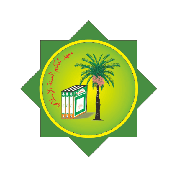 Logo PONDOK PESANTREN TAHKIMUSSUNNAH AL-ISLAMY - Jaringan IDN