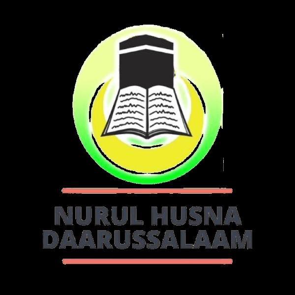 Logo Nurul Husna Daarussalaam - Jaringan IDN