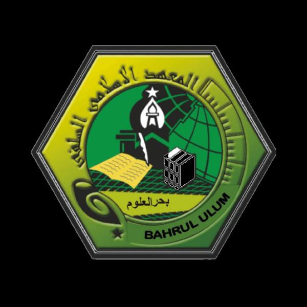 Logo Yayasan Bahrul Ulum Mambaiyyah - Jaringan IDN